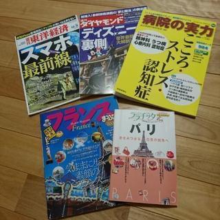 ★断捨離中★本、雑誌