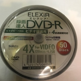 【値下げ❣️】新品未開封DVD-R 4.7G 50枚