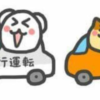 お酒は最高! お車はクリエイティブ運転代行横浜へ!