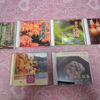 日本の民謡6枚
