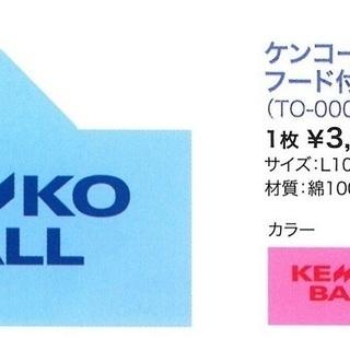 ケンコー オリジナル フード付きバスタオル