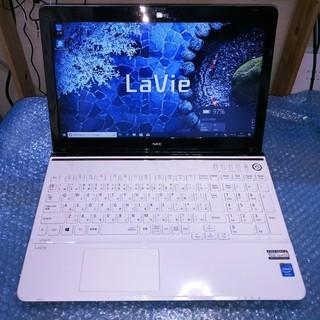美品 LaVie改52 Core i7 SSD HDD Win10