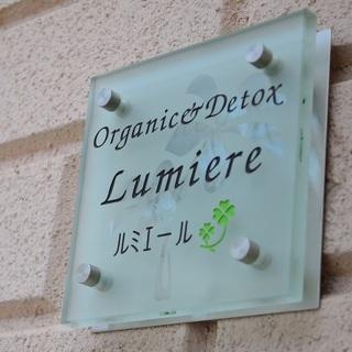 【締切り間近】旭川市で夏までのダイエットキャンペーン開催中♪