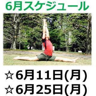 【初心者さん大歓迎】6/11(月)男子のための柔軟クラス