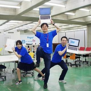 新潟駅から徒歩3分!1ヶ月無料でプログラミングをお試し通学できま...