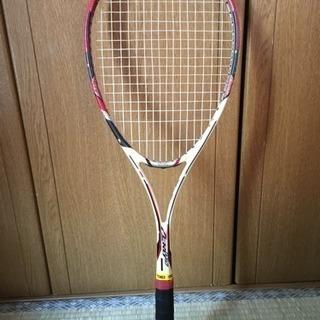 ゴーセンソフトテニス用ラケット