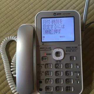NTT電話機DCP5700P
