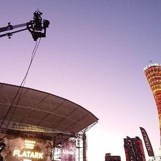 将来、テレビの世界でカメラマンや音声として働きたいと思っている方