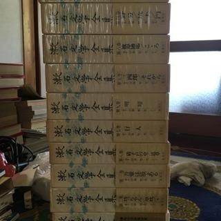 夏目漱石文学全集1〜10と別巻