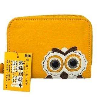 新品未使用💕縁起物💕💕💕ふくろう2つ折り財布💕イエロー