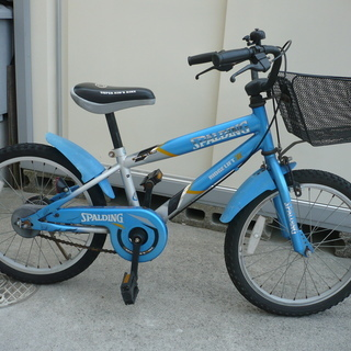 18インチ子供用自転車