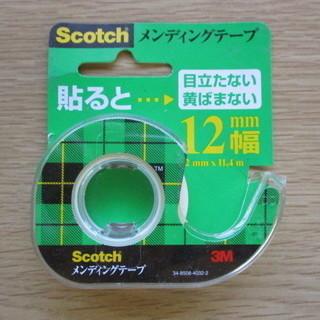 Scotch メンディングテープ 3M 新品未開封品