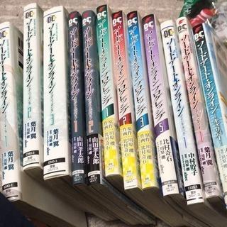 ソードアートオンラインシリーズ漫画