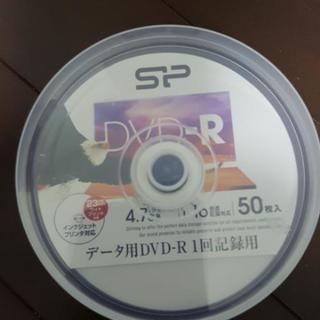 DVD-R 50枚 新品