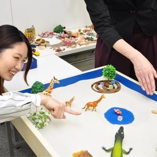 【キャンペーン価格!9,980円】2日間で資格取得!2級心理カウン...