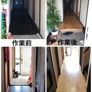 畳をフローリング床に交換 内装リフォーム店 ツチヤガーデンホーム...