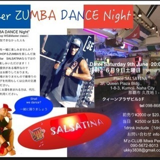 6/9. Saturday!! After ZUMBA DANCE...