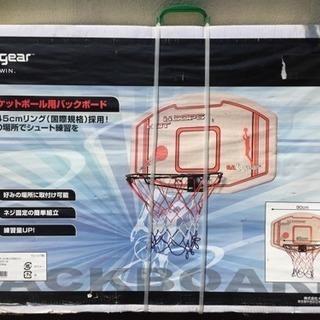 値下げ  バスケットボール 国際規格ゴールボード