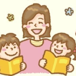 ✨急募✨家庭教師アルバイト(宇部市・山陽小野田市エリア)✨