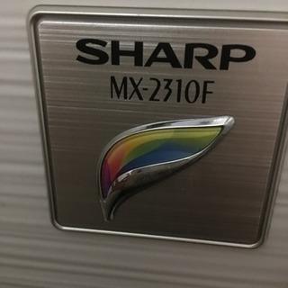 カラーコピー機  MX 231  ...