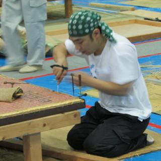 畳の工場見学 畳つくり体験