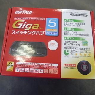 R 新品 BUFFALO Giga対応 5ポート スイッチングHu...