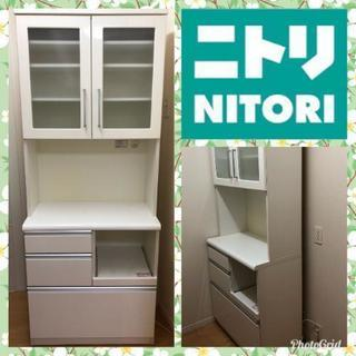ニトリ食器棚【お取引き中‼️】