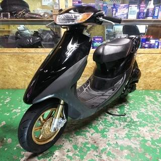 バイク屋の安心のメンテ済み!ライブDIOZX!規制前フルパワー車