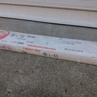 日鉄住金 溶接棒 未使用品 L-55 4x450mm 5kg