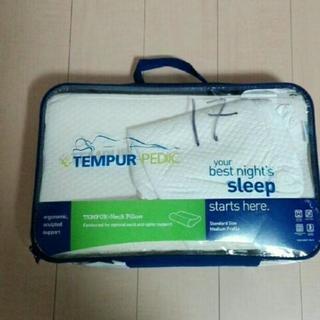 新品 テンピュール TEMPUR 枕