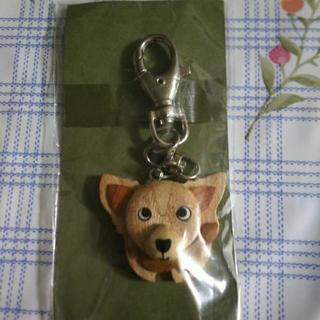 犬のキーホルダー