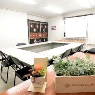 🔶クーポンあり🔶梅田から1駅の少人数向け完全個室の貸し会議室10...