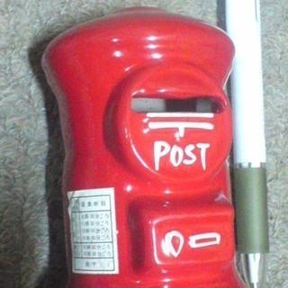 更に値下げ!!郵便局の景品。貯金箱