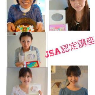 JSAアイシングクッキー認定講師講座 7月末〜8月開始の募集