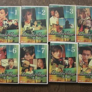 韓流ドラマ【美しき日々】DVDボックスセット(DVD8本)