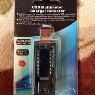 usb 電圧計
