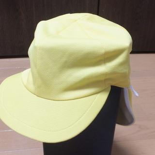 カラー防子 黄色・橙色
