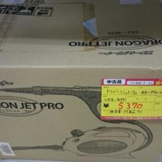 ドラゴンジェットプロ カラークリエーション CKZ-9035 (...