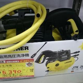 高圧洗浄機 ケルヒャー JTK28 (高く買取るゾウ中間店)