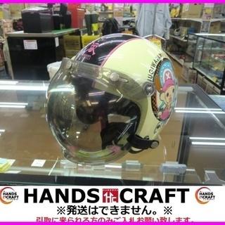 OGK チョッパーヘルメット Bob