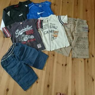 男児130センチ 子供服