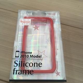 《値下げしました》[新品・未開封品]iPhone 4 用 シリコ...