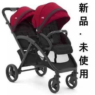 二人乗りベビーカー 双子用ベビーカー 縦型 KATOJI エヴァ...