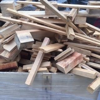 焚き火にどうぞ! 薪 木屑 キャンプ 薪ストーブに