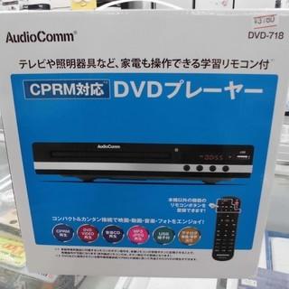 新品!オーム電機 CPRM対応 DVDプレーヤー リモコン付き D...