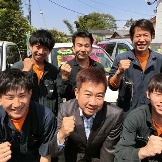 不正行為ゼロの中古車営業【正社員】車好きで、車関係の仕事を探してる...
