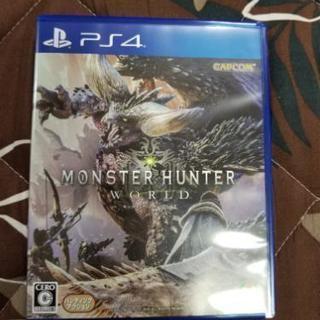 PS4、モンスターハンター❗美品‼️