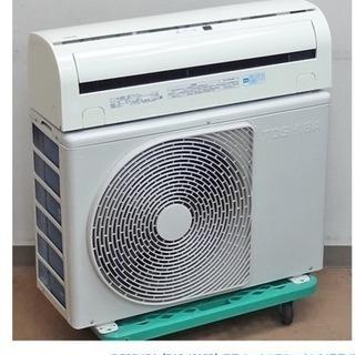 🌸中古エアコン取付工事,保証1年間付き‼️🌸新品エアコン取付工事...