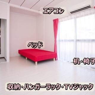 横浜駅まで4分 女性限定ハウス29800円~