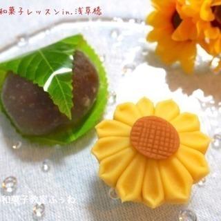 夏の和菓子レッスン in.浅草橋